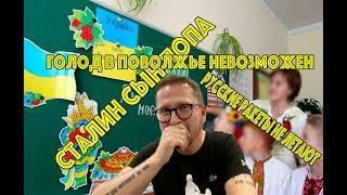 Поповский сын Сталин и миф о голоде в Поволжье