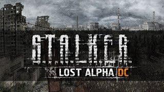 [Стрим] - S.T.A.L.K.E.R.: Lost Alpha Developer's Cut 1.4007 Final