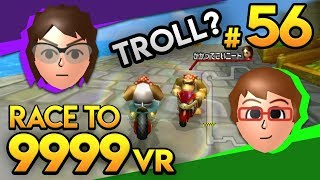 Mario Kart Wii - THE BURNT TOAST?! - Race To 9999 VR | Ep. 56