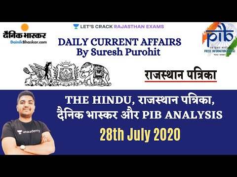Current Affairs 28 July 2020 | Daily Current Affairs | RPSC/RAS 2020/2021 | Suresh Purohit