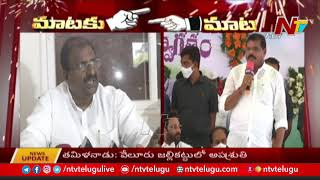 Minister Botsa Satyanarayana Counter to AP BJP Chief Somu Veerraju