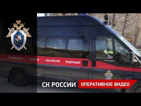В Великом Новгороде задержали ректора