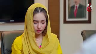 Kiya Aiman Khud Job Say Resign Kar Degi? | Charagar | Best Scene