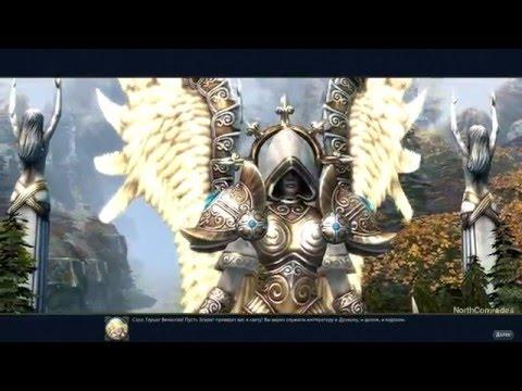 Герои онлайн меч и магия скачать