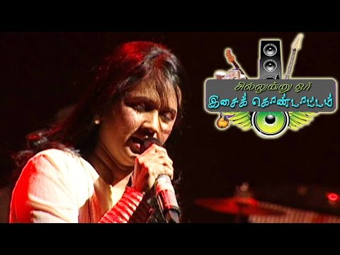 Putham-Pudhu-Kaalai-Anitha-Karthikeyan-Chillinu-oru-Concert