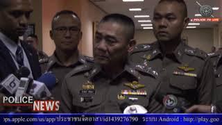 ผบ.ตร. ขอบคุณตำรวจทั่วประเทศดูแลประชาชนช่วงลอยกระทง