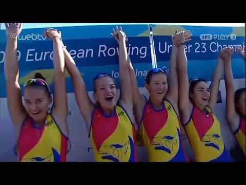 Ευρωπαϊκο Πρωτάθλημα Κωπηλασίας Νέων 2019 | 08/09/2019 | ΕΡΤ