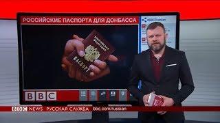 ТВ-новости: полный выпуск от 24 апреля