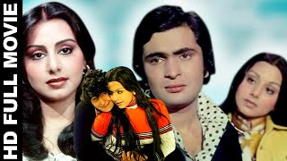 Khel Khel Mein L Rishi Kapoor Neetu Singh Rakesh Roshan L 1975