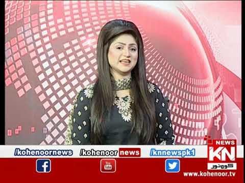 Kohenoor@9 20 October 2020 | Kohenoor News Pakistan