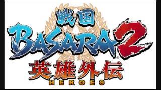 Sengoku Basara 2 Heroes - On the verge of Battle [Extended]