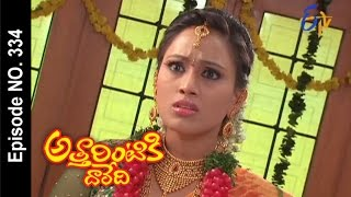 Attarintiki Daredi - 3rd December 2015 - అత్తారింటికి దారేది – Full Episode No 334