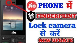 Jio Phone Me Camera Se Fingerprint Lock Kaise Kre|| How To Use Camera Fingerprint Lock In Jio Phone