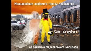 В Куйбышеве рухнул мавзолей имени Лаптева