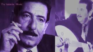 كريم منصور والعملاق عريان السيد خلف غريب انه تحميل MP3