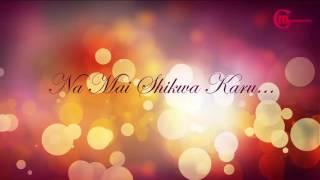 Teri Aankho Ke Jhalak | LYRICAL | Half Girlfriend   - YouTube