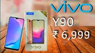 Vivo Y90 | Vivo Y19 Price In India | Vivo Y90 Launch In India? Full Detail