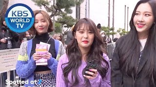[Spotted at Music bank] 뮤직뱅크 출근길 - The T-Bird , DIA, TREI, MOMOLAND, (G)I-DLE, ETC [2019.03.29]