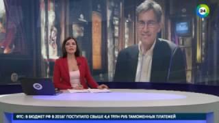 В Петербурге прошла лекция нобелевского лауреата Орхана Памука - МИР24