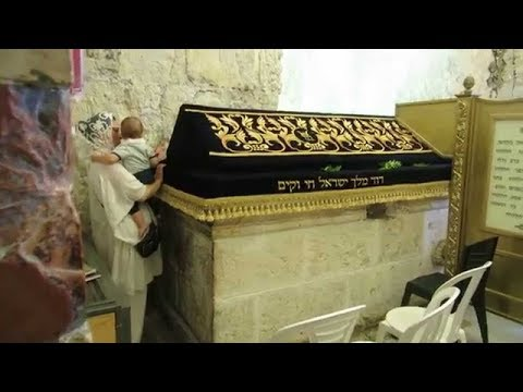 A visit to the place where King David is buried, Mount Zion Jerusalem Israel