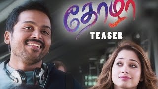 Thozha - Official Teaser