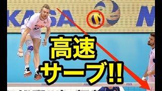 【バレーボール】これは取れない!速すぎるジャンプサーブに相手もビビリ顔【スーパープレイ】Amazing Jumping Serve【Volleyball】