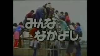 NHK教育番組みんななかよしOP
