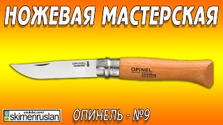 Sfm-k нож rapala складной лезвие 12 см пласт. рукоятка