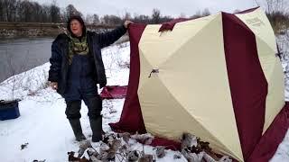 Зимняя палатка куб для рыбалки снегирь 3т