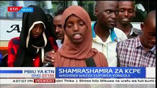 Maafisa wa upelelezi mjini Thika wafungua handaki ulitumiwa na wezi kuiba benki