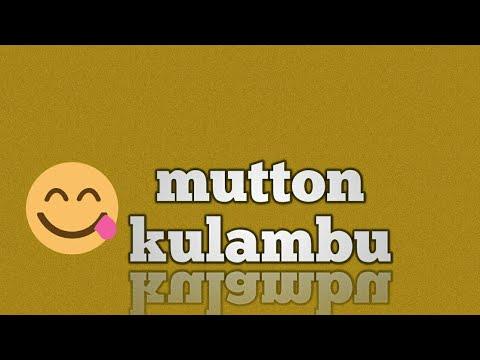Mutton kulambu/மட்டன் குழம்பு /tasty mutton kulambu without coconut