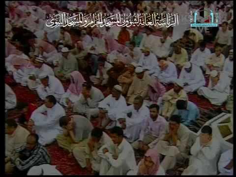 Friday Khutbah Makkah 16 - 10 - 2009
