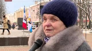 Великий Новгород отметил 72-ю годовщину освобождения от немецко-фашистских захватчиков