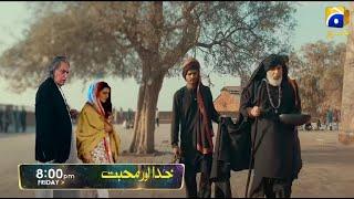 Khuda Aur Muhabbat Episode 22   Khuda Aur Muhabbat 22   Khuda Aur Muhabbat Teaser 22   Showbiz Glam