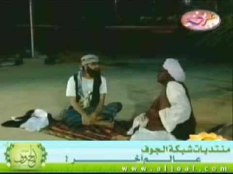 مسرحية إشاعة ( 7 / 7 ) بطولة هاني مقبل وعيد الدوسري