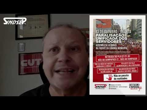João Batista Gomes convoca servidores para o dia 13 de outubro