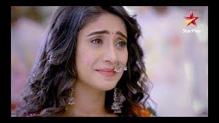 Yeh Rishta Kya Kehlata Hai | Memories are Back