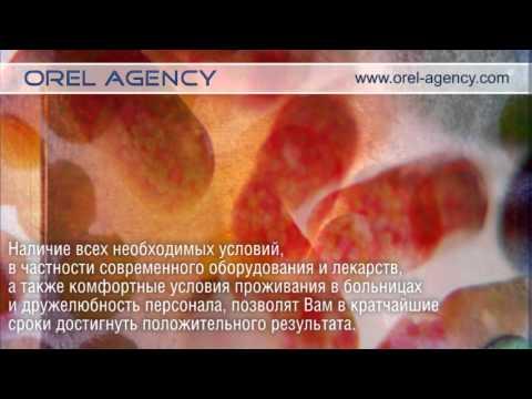 План лечение гепатита