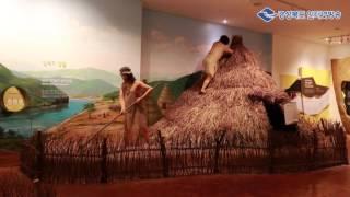 우리의 경북유산, 의성 조문국사적지