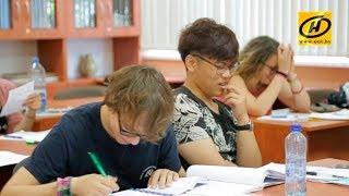 Иностранцы изучают русский язык в Гродненском университете им. Я.Купалы