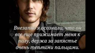 Розмари Хэзевей и Дмитрий Беликов, Vampire Academy Bryan Adams Here I am