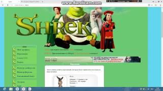 Вывод денег с сайта