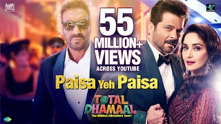 Paisa Yeh Paisa - Official Video Song