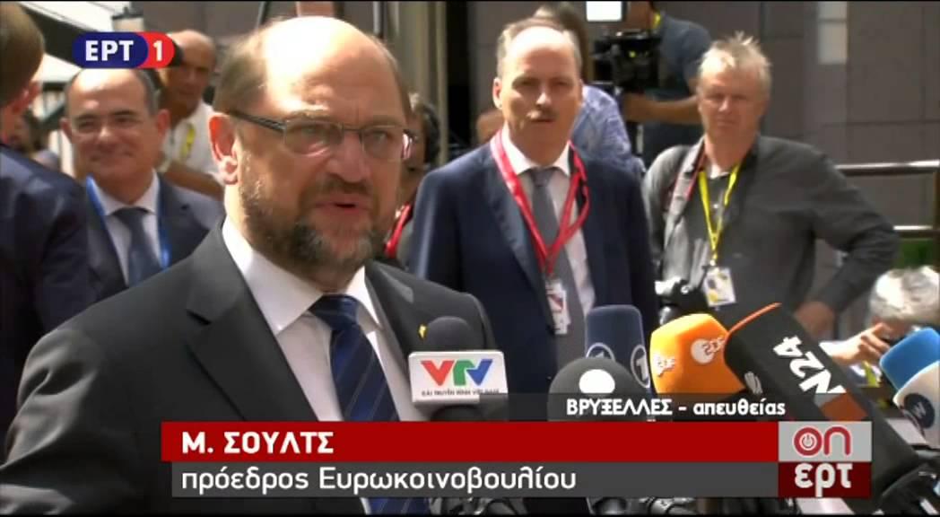 Δηλώσεις Μάρτιν Σούλτς κατά την άφιξη του στη Σύνοδο Κορυφής
