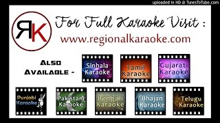 Bengali Dure Kothao Mp3 Karaoke