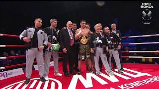 Dmitry Bivol vs Robert Berridge | Дмитрий Бивол - Роберт Берридж | Мир бокса