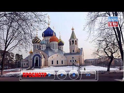 Каталог церквей и храмов
