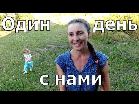 Будни козовода-блогера.