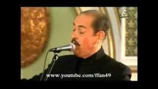 اغاني طرب MP3 Lotfi Bouchnak - 3ich kama chi2ta لطفي بوشناق - عش كما شئت تحميل MP3