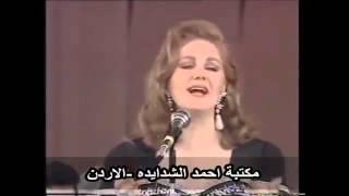 تحميل اغاني ميادة الحناوي اكتر من الحب اديلك ايه حفلة القاهرة 1992 MP3
